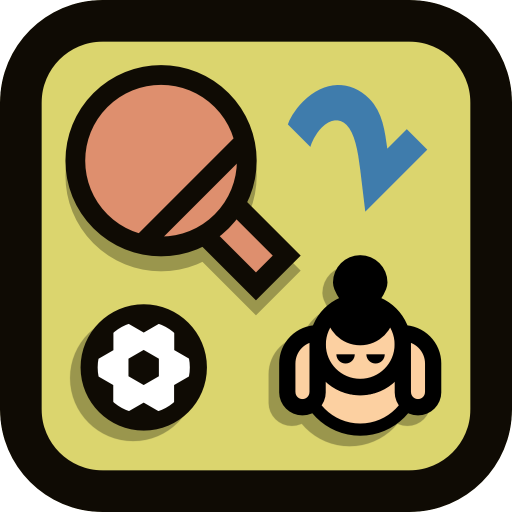 2 Player games : the Challenge  3.1.5 APKs (Mod) Download – for android