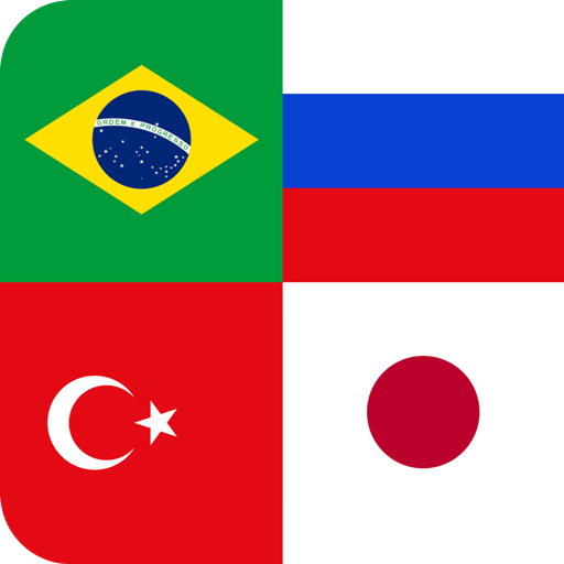 Country Flags and Capital Cities Quiz 2  APKs (Mod) Download – for android