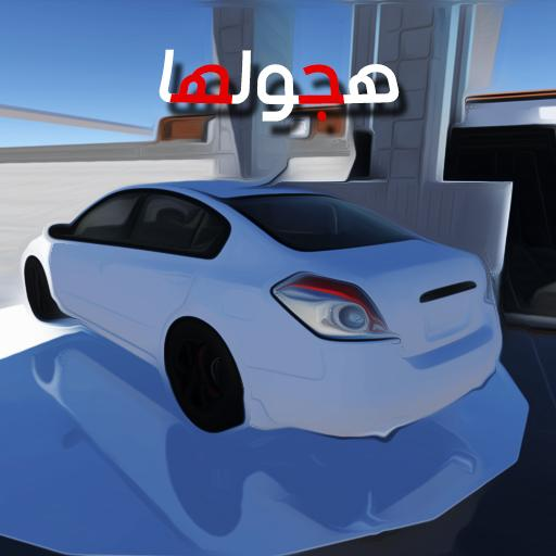 the drift / Highway  APKs (Mod) Download – for android
