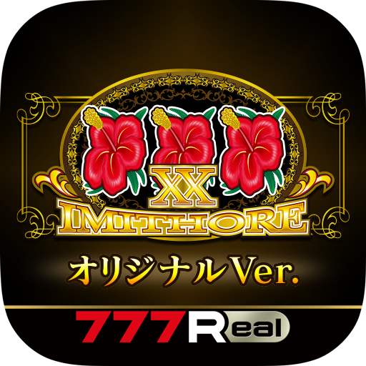 [777Real]イミソーレXX オリジナルVer.  APKs (Mod) Download – for android