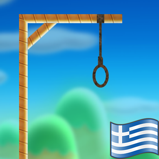 Hangman with Greek words  APKs (Mod) Download – for android