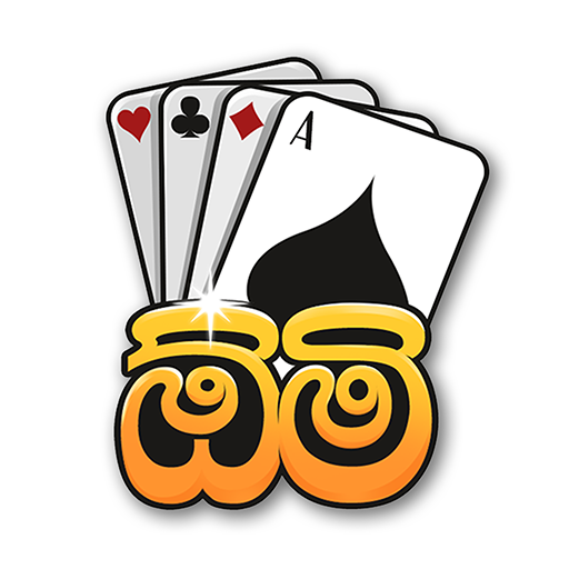 Omi game : The Sinhala Card Game  2.0.1 APKs (Mod) Download – for android