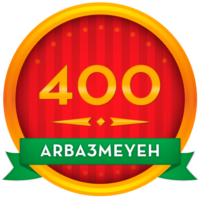400 Arba3meyeh  APKs (Mod) Download – for android